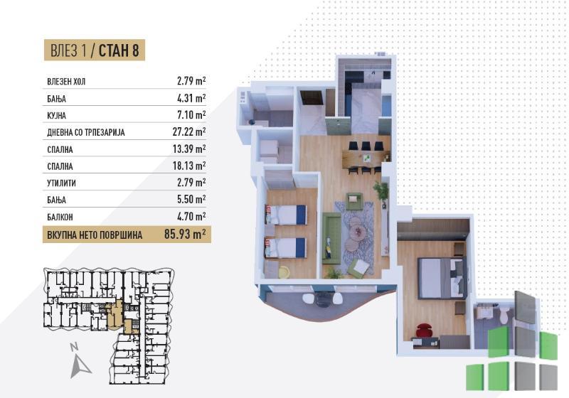 Apartment for sale in Skopje, Taftalidze 1 - J3968