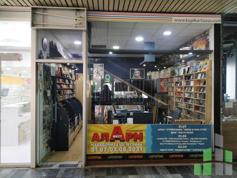 Се продава Локал во Центар - P0330